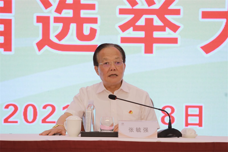 中共振石控股集團第三屆委員會換屆選舉大會順利召開