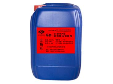 HS-DY306全合成極壓切削液