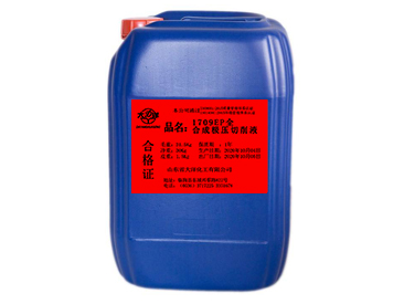 1709EP全合成極壓切削液