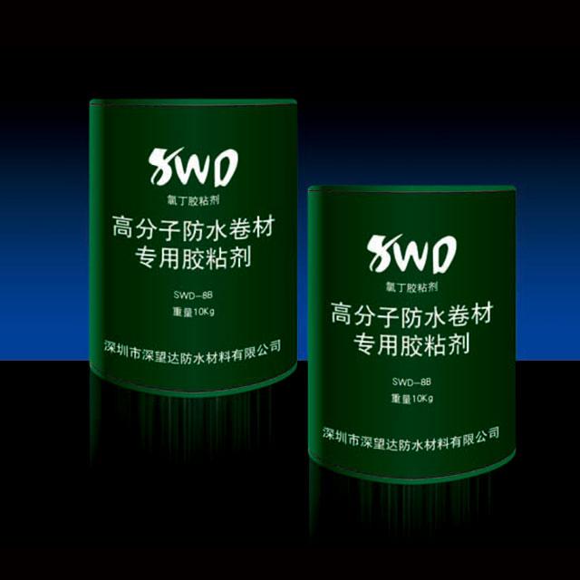 SWD881防水涂料