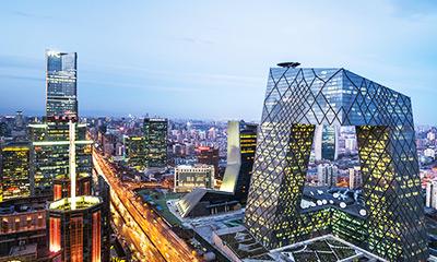 北京辦事處