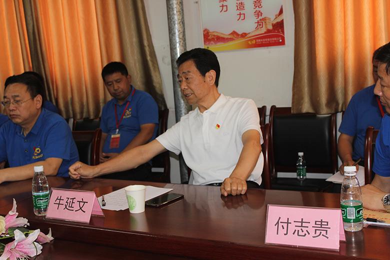 米多奇黨支部學習推廣圓方集團黨建培訓會隆重召開