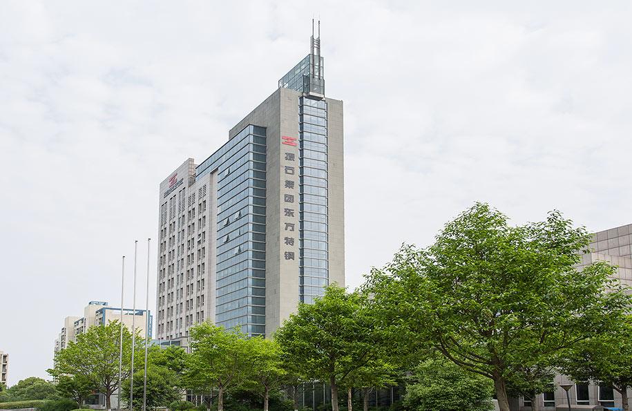 東方特鋼成功入圍中國化學工程戰略采購供應商名單