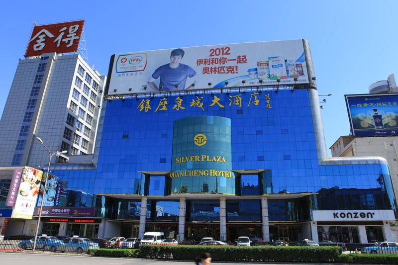 泉城大酒店北樓改造項目