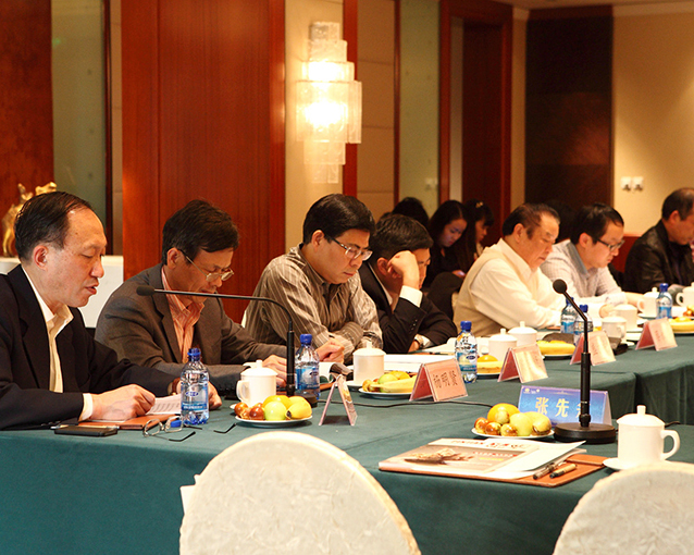 2014中國(杭州)珠寶高峰論壇 珠寶邂逅玉石
