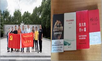 上海環保集團二支部組織參觀嘉定外岡游擊隊紀念館
