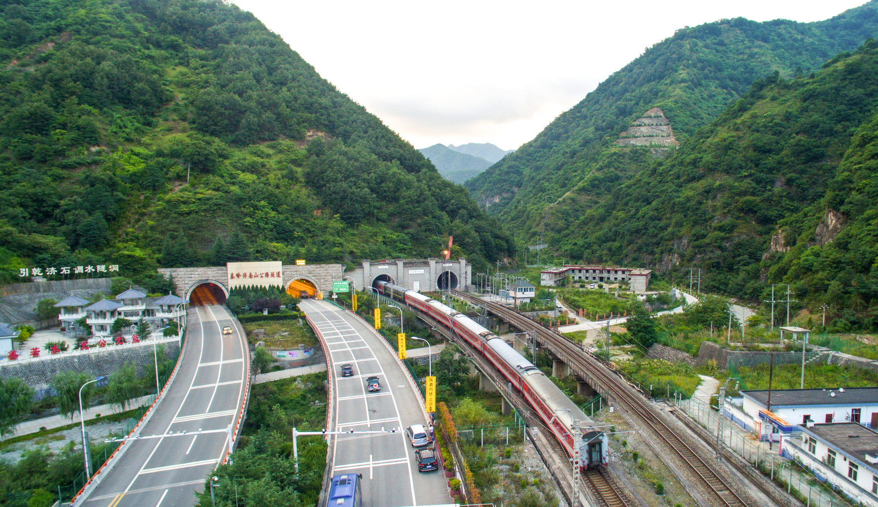 秦岭终南山公路隧道