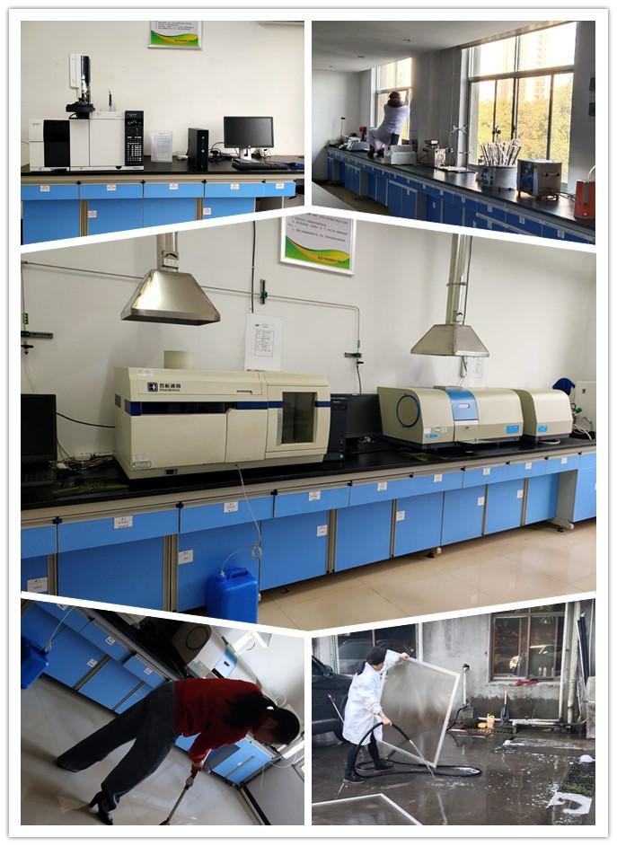 建设CNAS标准实验室,我们在行动!