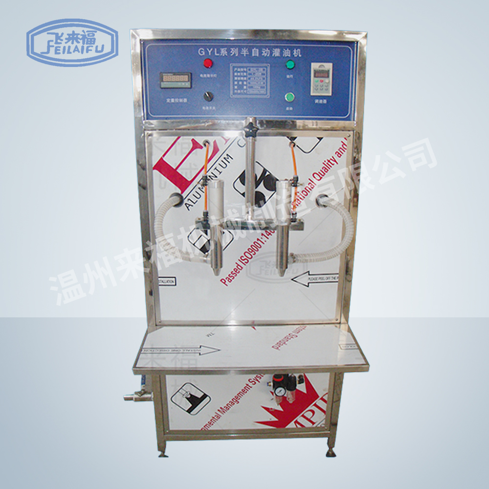 Semi-automatic double-head oil filling machine