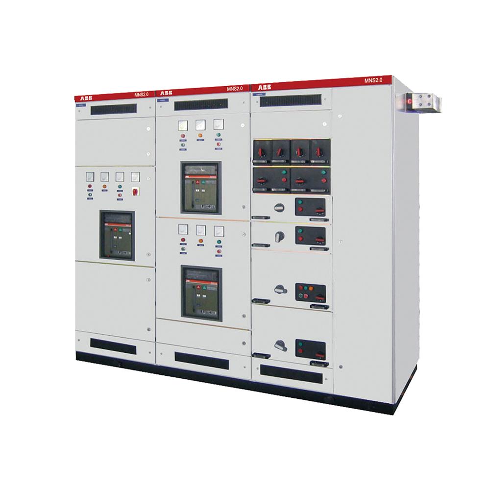 MNS2.0低压开关柜