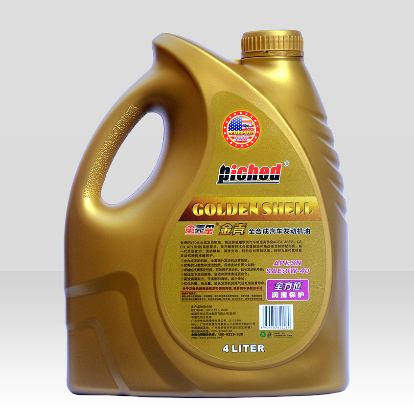 Lubricant lucringcating oil-Motor oil-金壳SN-0W-40-4L(2)