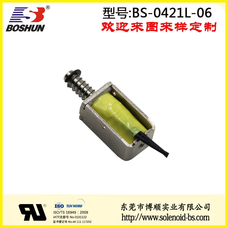 BS-0421L-06门窗锁电磁铁