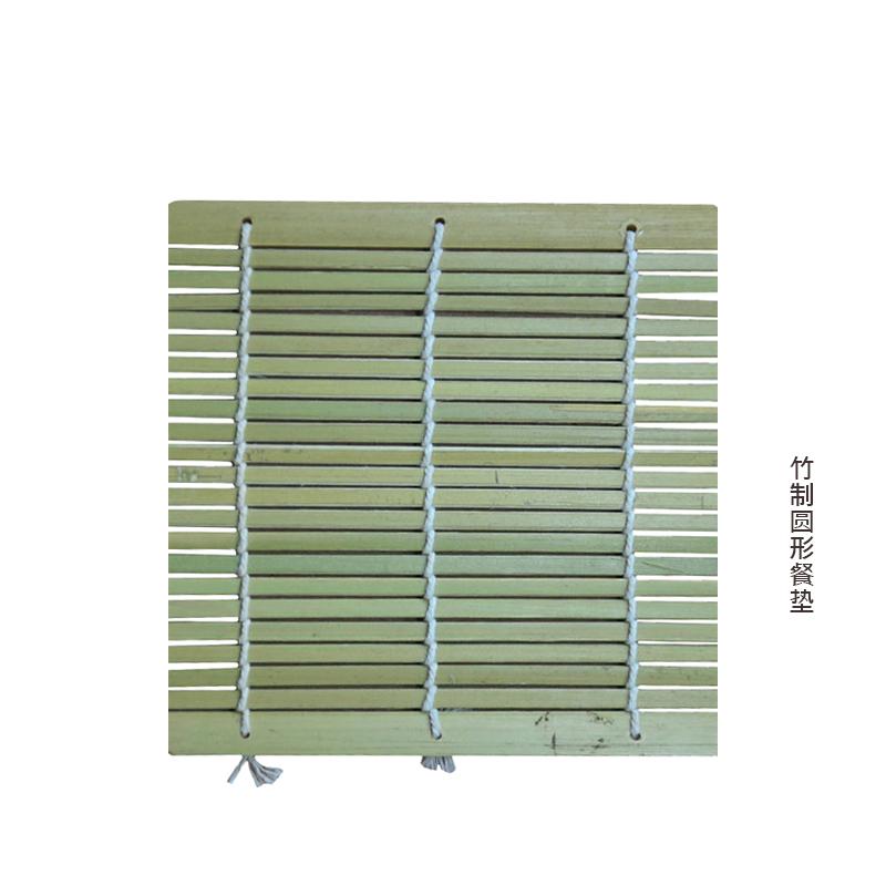 竹方形制餐墊