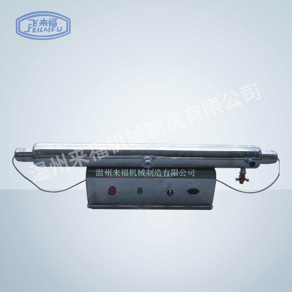 1 ton/hour UV sterilizer