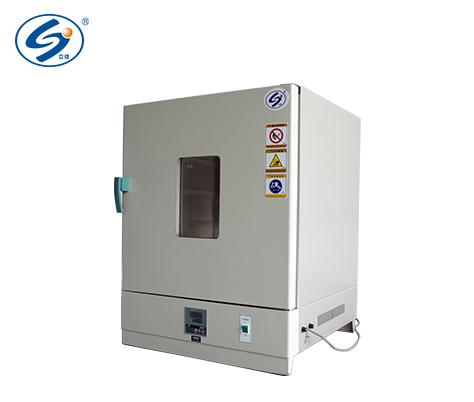 DHG-9203A電熱鼓風干燥箱