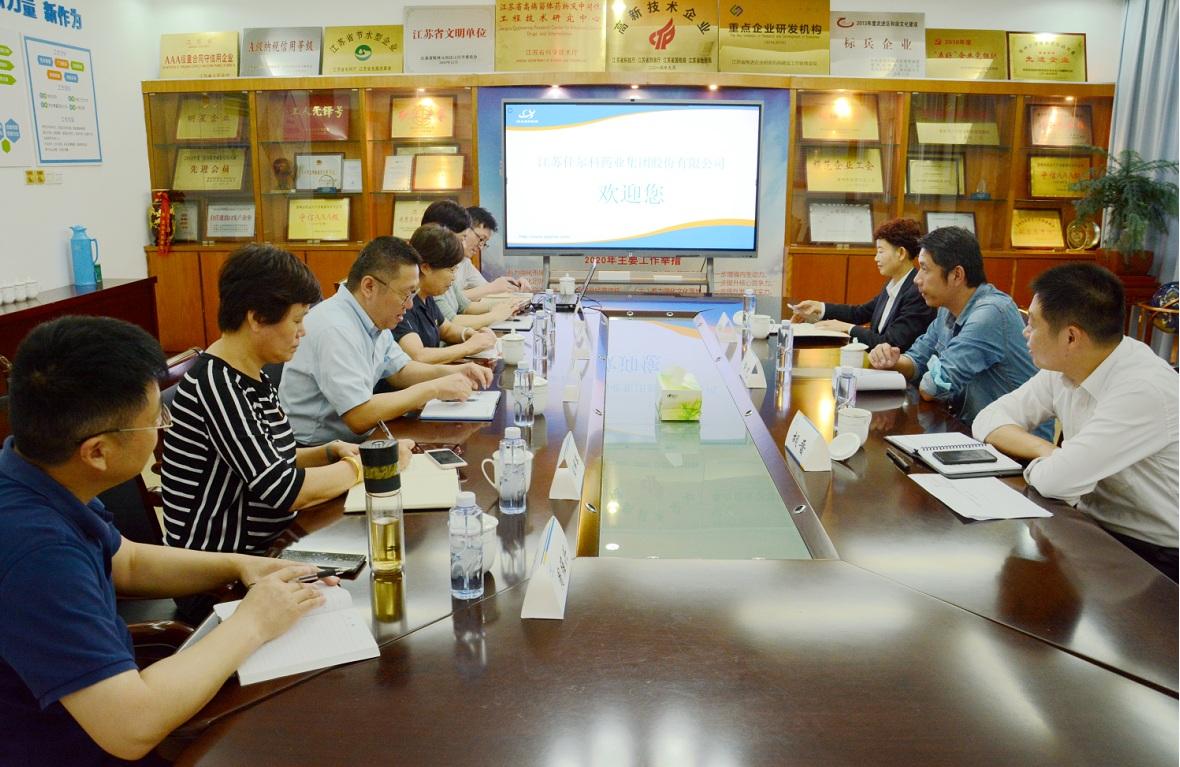 佳爾科黨支部與省生態環境廳綜合業務處黨支部開展結對共建活動