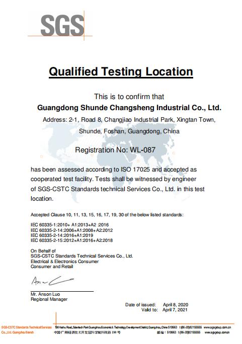 CCC認證證書