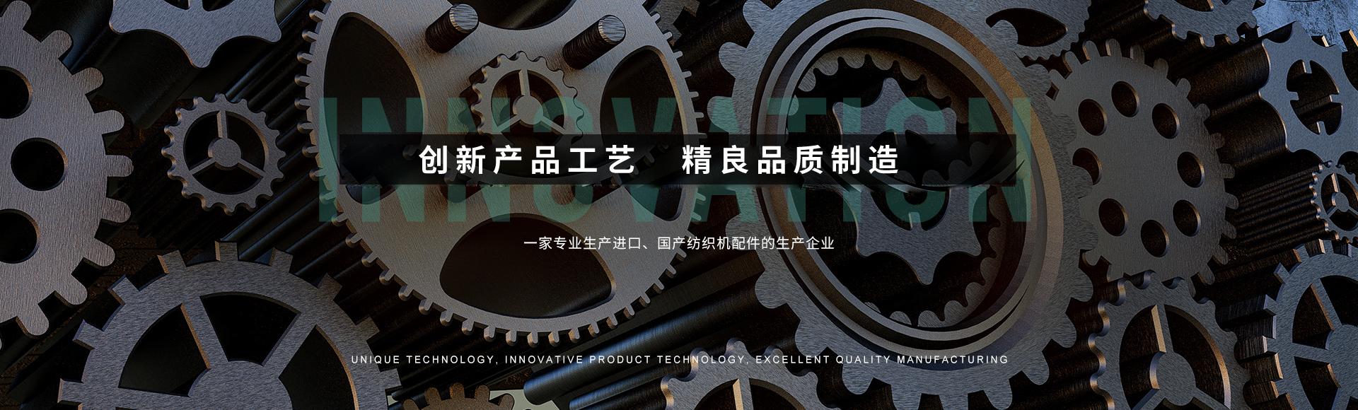 揚州市友聯機械有限公司