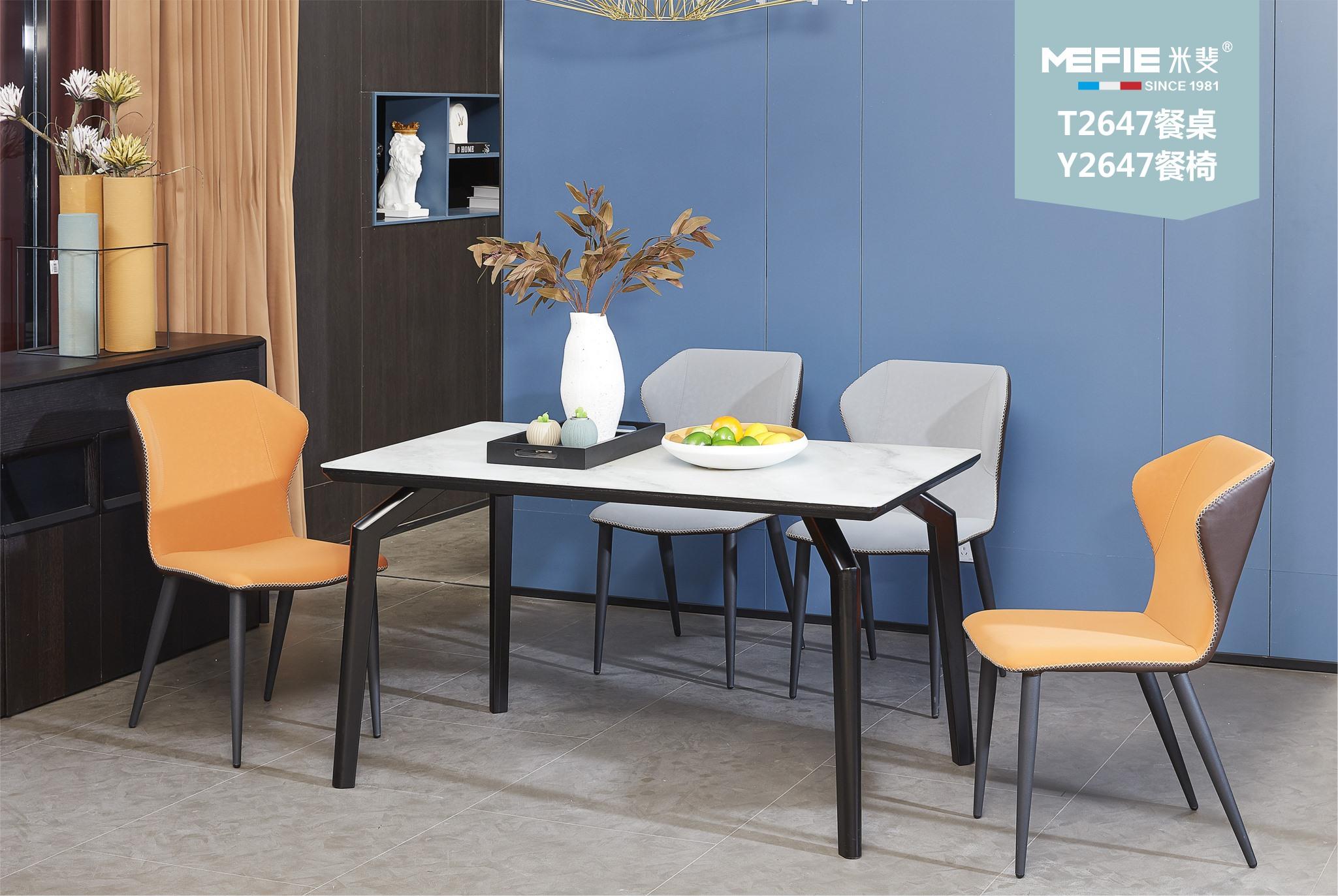 餐桌T2647+餐椅Y2647