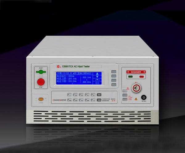 程控超高壓測試儀CS9917AX/ CS9917BX/ CS9917CX/ CS9917DX