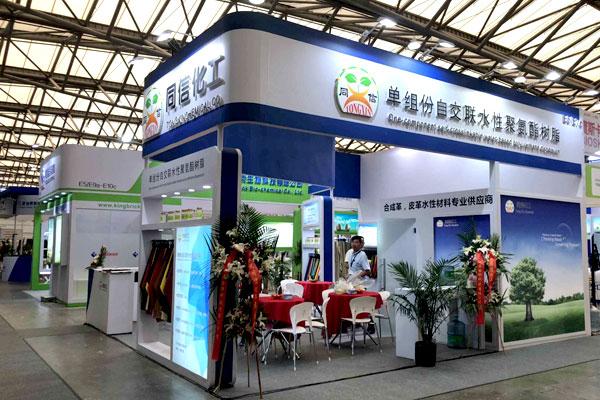 2018年上海国际皮革展
