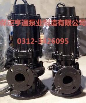 河北化工泵專用泵65WQ25-7-1.5