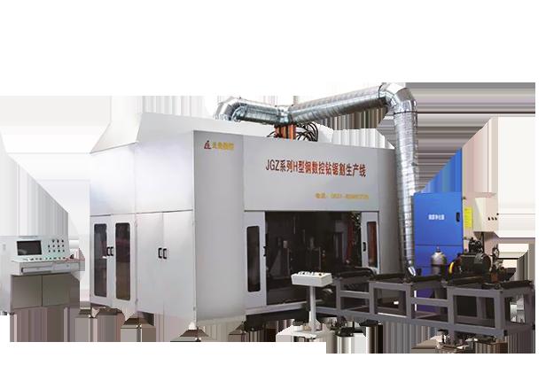 JGZ系列數控H型鋼鋸割鉆生產線