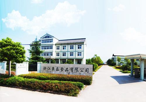 恭喜浙江巨乐食品有限公司的官方网站正式开通