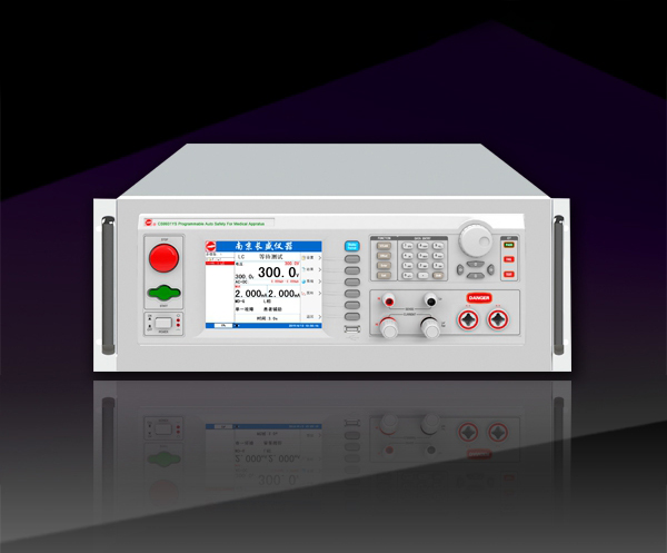 程控安規綜合測試儀CS9931YSI