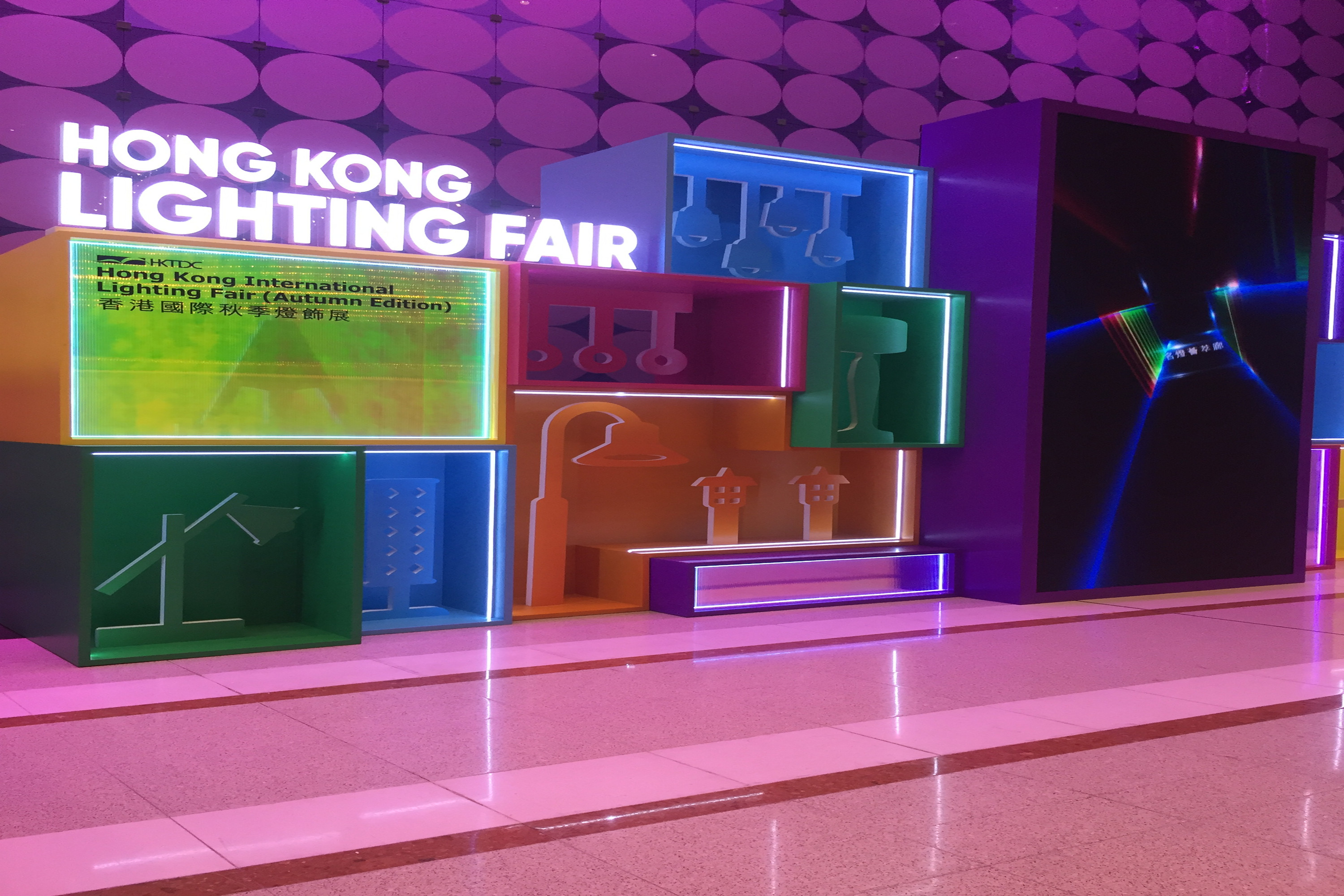 Z-light company attended Hong Kong International Lighting Fair