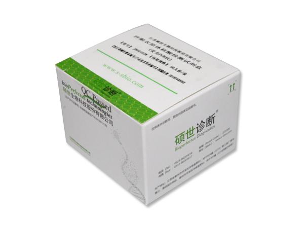 沙眼衣原体核酸检测试剂盒(荧光PCR法)