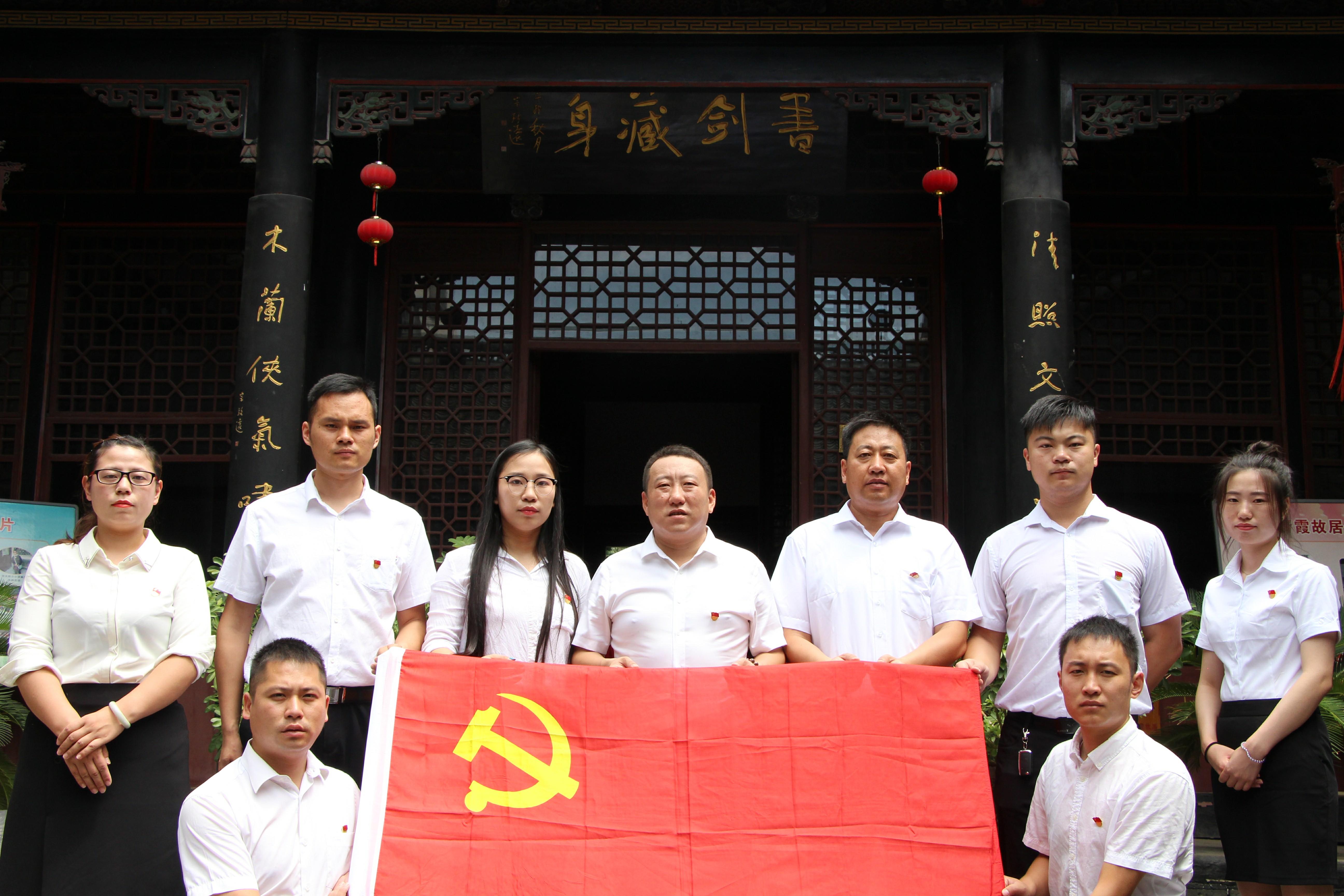 森海人力組織參觀愛國主義教育基地劉青霞故居