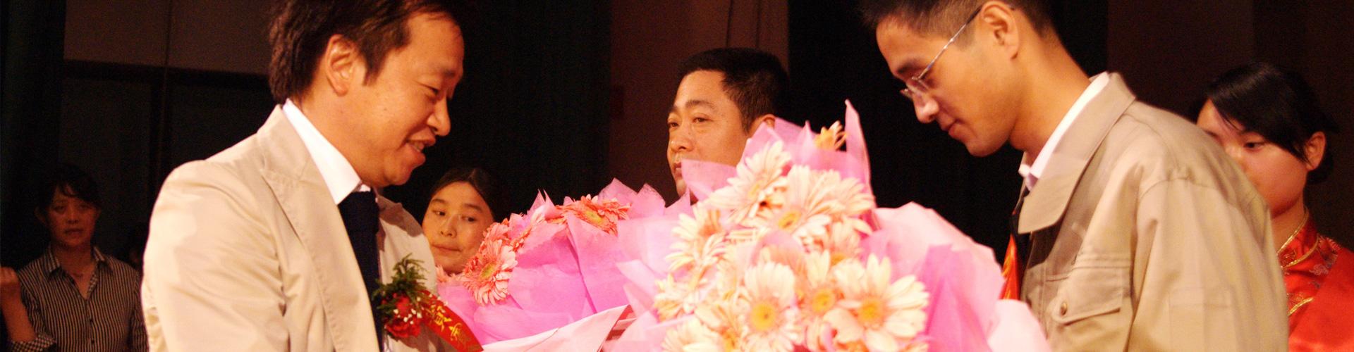 公司董事长、日本英瑞社长吴兆显先生盛情邀请公司优秀员工赴日研修