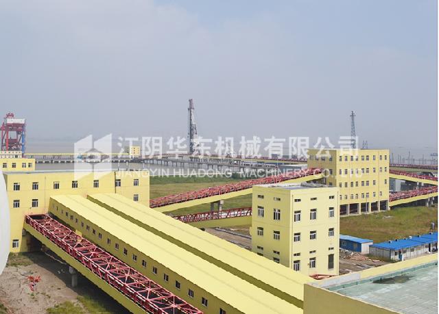 中信 ( 江陰 ) 碼頭輸煤系統