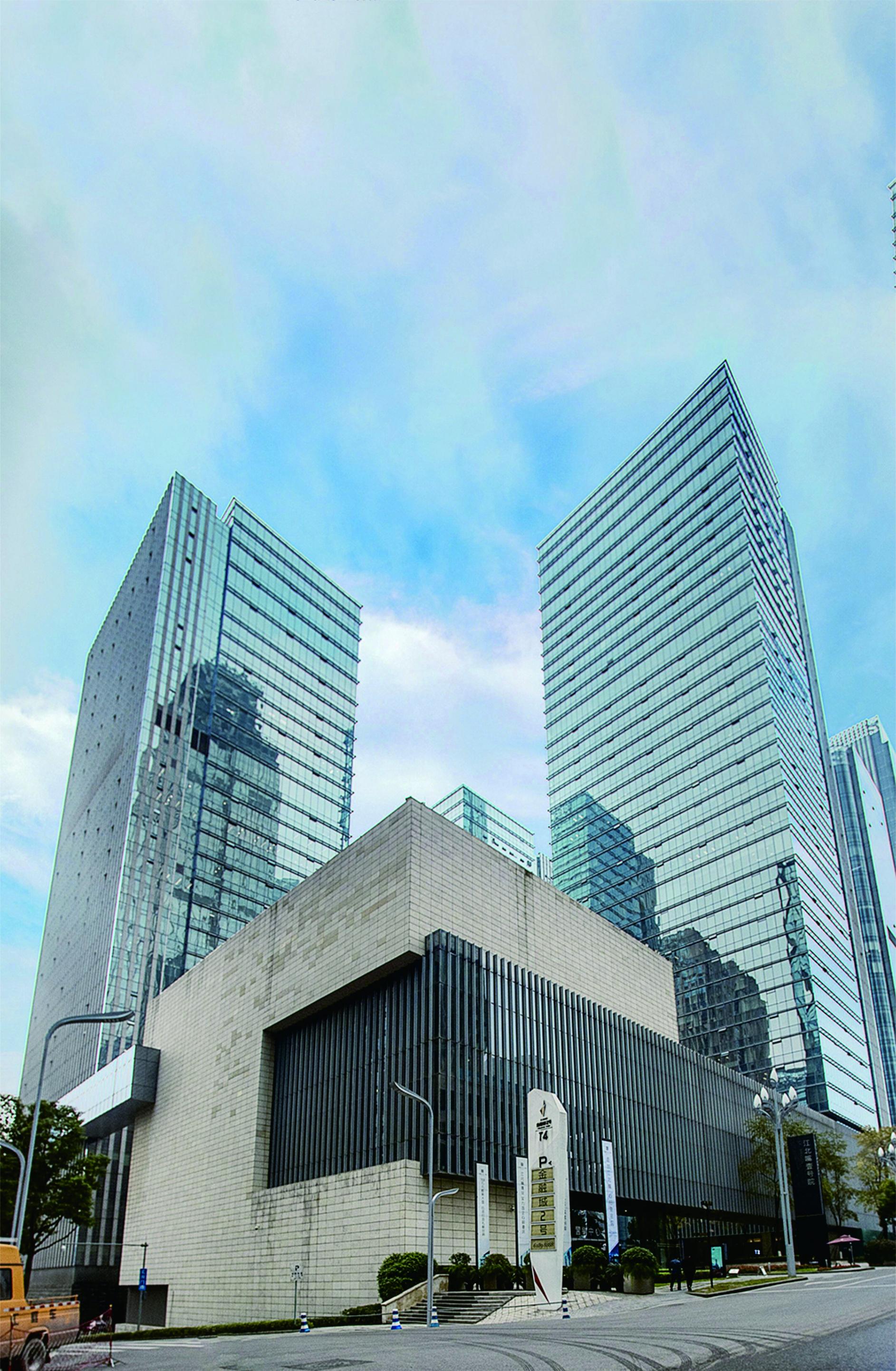 西南证券总部大楼