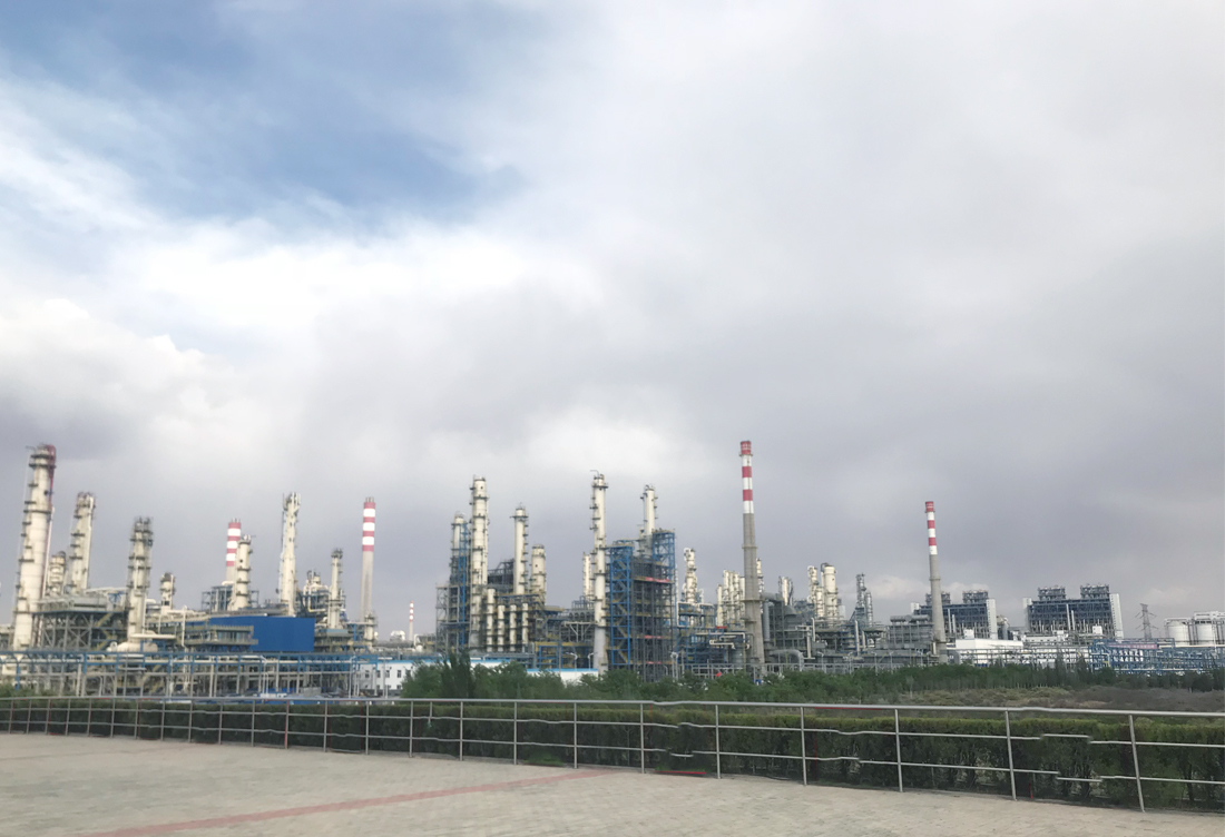 Shenhua Baotou Coal Chemical