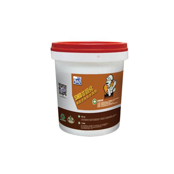 SWD非固化橡膠瀝青防水涂料