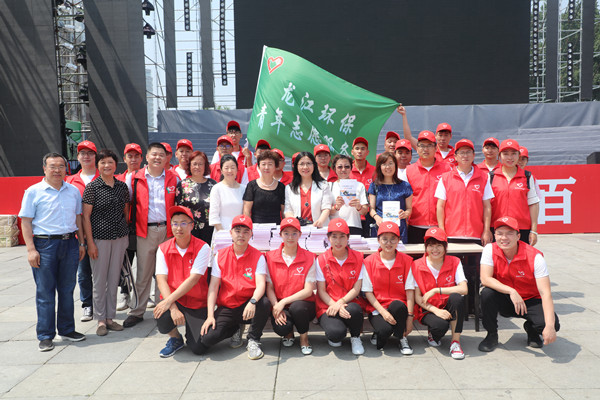 龍江環保青年志愿服務隊積極參與惠民贈書志愿服務活動