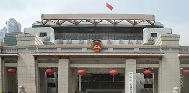 广东省政协