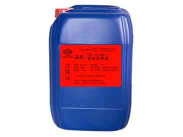 HS-DY001硅烷處理劑
