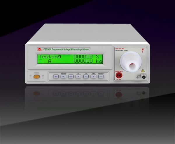 程控耐壓綜合效驗裝置 CS9010N