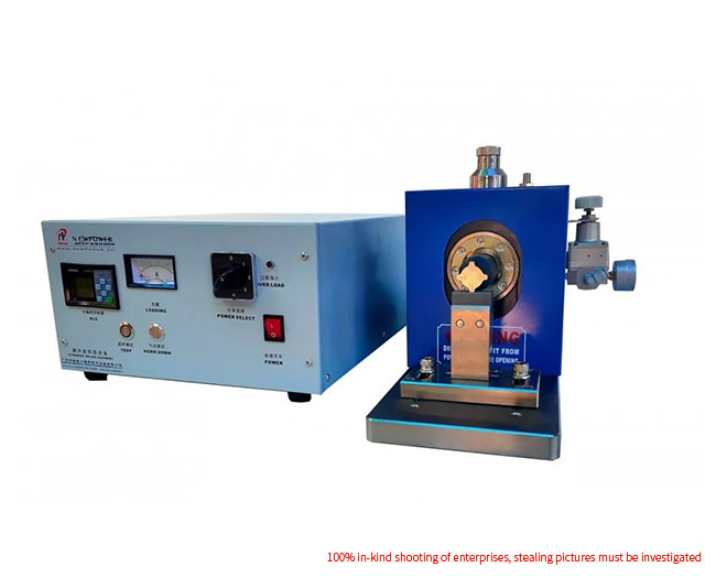 Ultrasonic metal welding machine (precision low-power LOGO type)-electronic cigarette, ETC