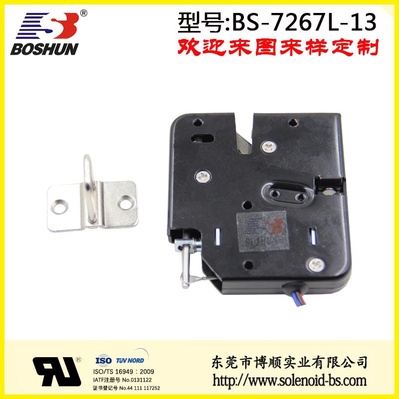 BS-7267L-13ATM机电磁铁
