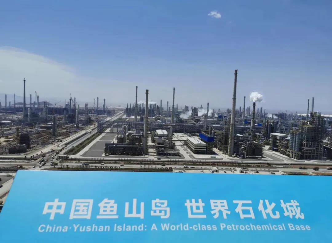 助力自贸试验区油气全产业链发展|舟山公司全力推进浙石化委托检验业务