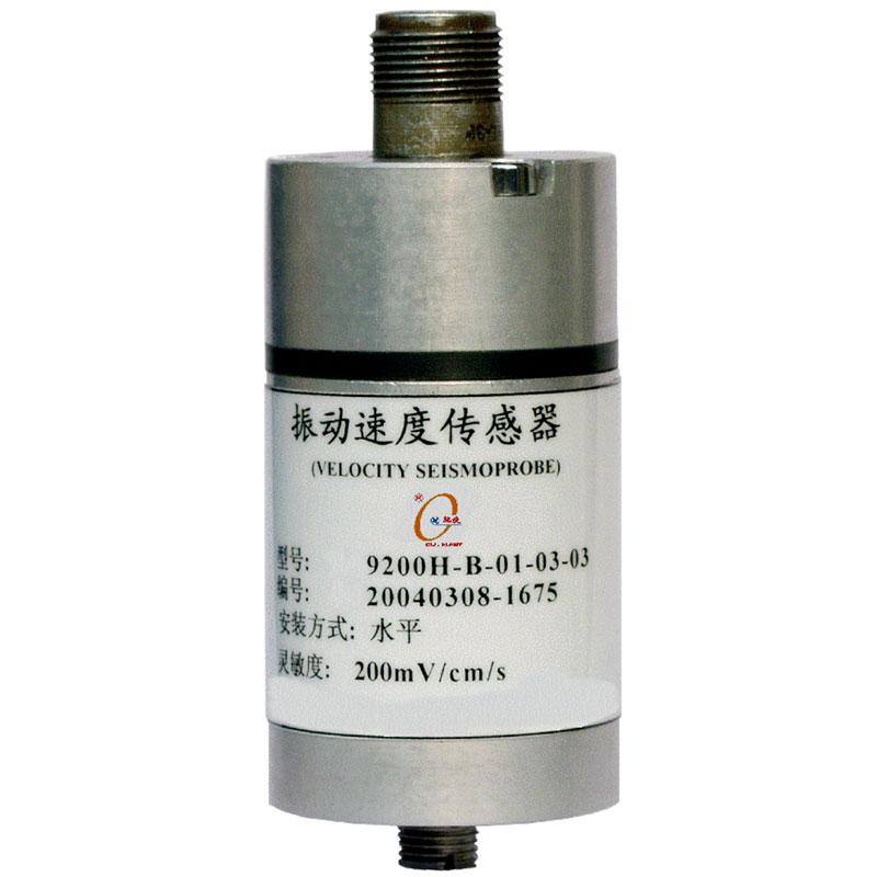 CIJ-19200系列速度振動傳感器1