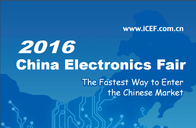 Kingser will attend 88th CEF-China electronics fair in Shanghai