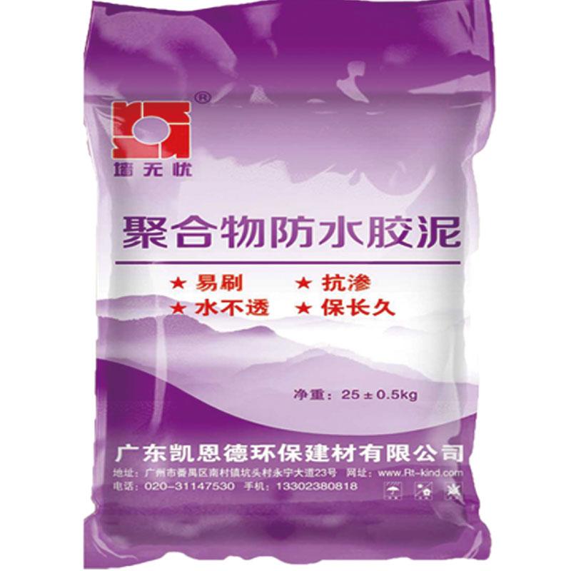 KIND-08墻無憂聚合物防水膠泥<br>(薄刷型)