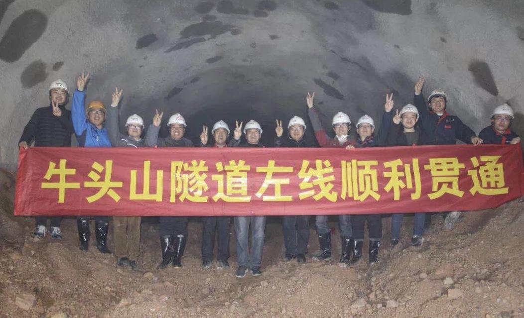 杭绍城际铁路牛头山隧道爆破工程