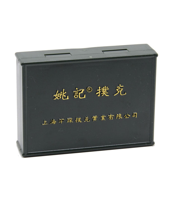 Plastic product box