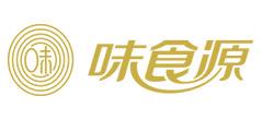 北京味食源食品科技有限责任公司